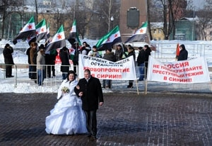 Sponsoring-Spouse-From-Syria